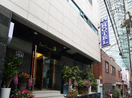 Daeyoung Hotel Myeongdong, hotel in Seoul