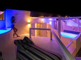 Anamar Kea, hotel in Koundouros