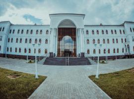 Hotel Bek Samarkand, отель в Самарканде