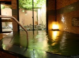 Dormy Inn Umeda Higashi Natural Hot Spring, hotel near Dojima Rice Exchange Monument, Osaka