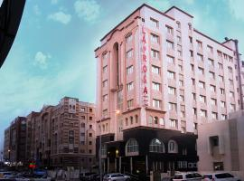 La Rosa Hotel Oman, отель в Маскате
