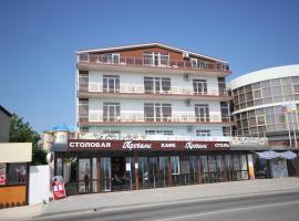 Provans, pet-friendly hotel in Vityazevo