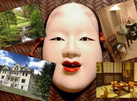 Villa-Japonica – hotel w pobliżu miejsca Ośrodek narciarski Stożek w Wiśle
