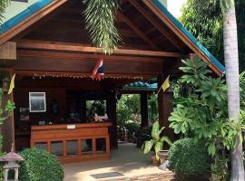 Baan Karnjana, отель в Ламай-Бич, рядом находится Камни Бабушка и Дедушка