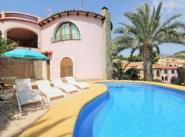MARYVILLA 231, cottage in Calpe