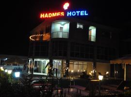 Hadmes Hotel, отель в Аддис-Абебе