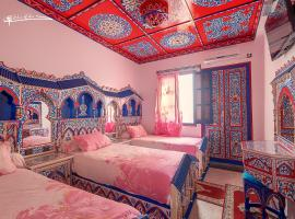 Hotel Madrid, hotel in Chefchaouen