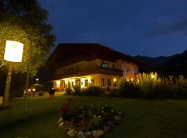 Panorama Hotel CIS - bed and breakfast, hotel in Kartitsch