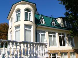 Пансионат Ласточка, отель в Кисловодске