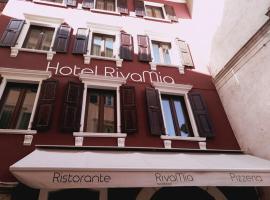 Hotel RivaMia, hotel a Riva del Garda