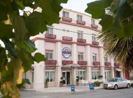 Olympos Hotel, hotel a Komotini