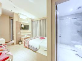 Batam City Hotel, hotel in Nagoya
