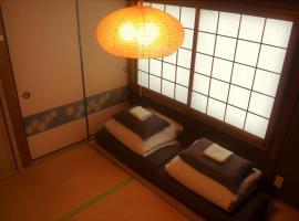 Peace house Abeno, affittacamere ad Osaka