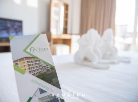 แฮปปี้โฮม โรงแรมในราชบุรี