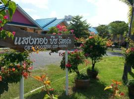 Sangtong Beach Resort, hotel near Laem Sing Beach, Laem Sing