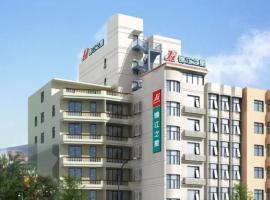 Jinjiang Inn Sanya Bay Jixiang Street Seaview, отель в Санье