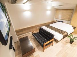 HOTEL ATLAS Shinkabukicho (Adult Only), love hotel in Tokyo