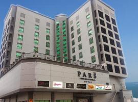 فناق بارس إنترناشيونال، فندق في المنامة