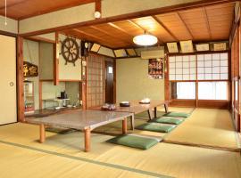 Biwako House 2, hotel in Otsu