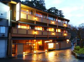 花筏、京都市のホテル