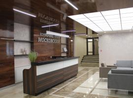 Отель Московский , отель в Воронеже