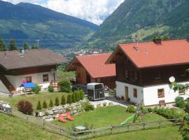 Schmalzgrubengut, Hotel in der Nähe von: Zirbenlift, Bad Hofgastein