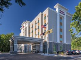 Hampton Inn & Suites-Asheville Biltmore Village, NC, hotel in Asheville