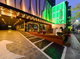 Life Style S Hotel, hotel near Gimpo International Airport - GMP, Seoul