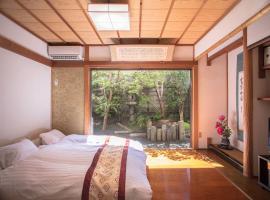 8イン 四条烏丸、京都市のアパートメント