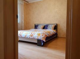 Grina Apartments, hotel in Moscow