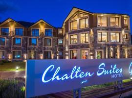Chalten Suites Hotel, hotel in El Chalten