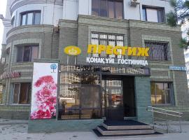 Prestige, hotel in Astana