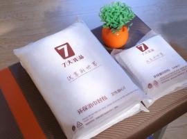 7Days Premium Beijing Gulou, hotel in Beijing