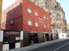 Hostal Miguel, hotel en Calahonda