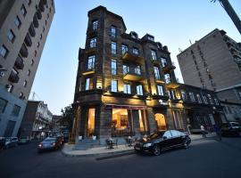 Отель Бульвар , отель в Ереване