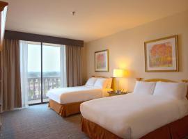 Doubletree by Hilton McAllen, hotel cerca de Aeropuerto internacional de McAllen - Miller - MFE, McAllen