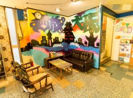 Backpackers Hotel Toyo, hotel in Osaka
