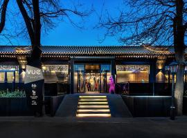 VUE Hotel Hou Hai, Beijing北京花间堂后海, Hotel in Peking