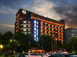 Lanmei Boutique Hotel West Station Branch Lanzhou (Lanzhou City Center Branch), hotel in Lanzhou
