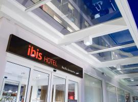 Ibis Recife Aeroporto, hotel near Buarque de Macedo Bridge, Recife