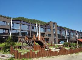 Luxury Apartment in Baikal Hill Residence, hotel near Ski lift by Baikal lake, Listvyanka