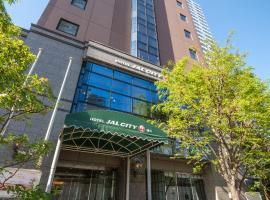 Hotel JAL City Sendai, hotel in Sendai