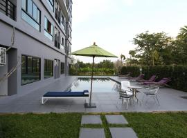 S4 Nai Yang Beach, hotel near Phuket International Airport - HKT, Nai Yang Beach