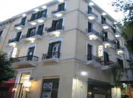 Elikon, hotel near National Archaeological Museum of Athens, Athens