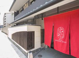 Gion HANNA STAY, serviced apartment in Kyoto