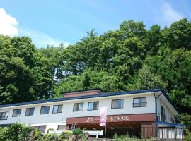 ホテル尖石、茅野市のホテル