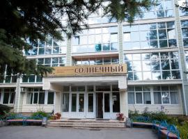 Солнечный, отель в Челябинске