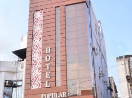 Hotel Popular, hôtel à Amritsar