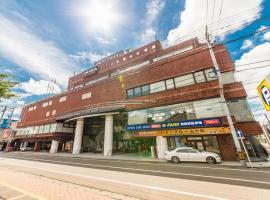 APA Hotel Komatsu Grand, hotel near Komatsu Airport - KMQ,