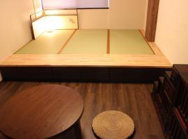 Vacational Rental Sunny Heights, appartamento a Kanazawa